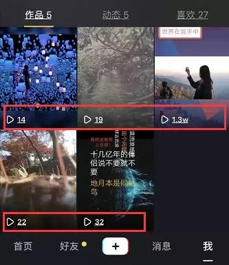【短视频去水印】小白也能轻松上手,没有技术也能批量操作短视频赚钱!