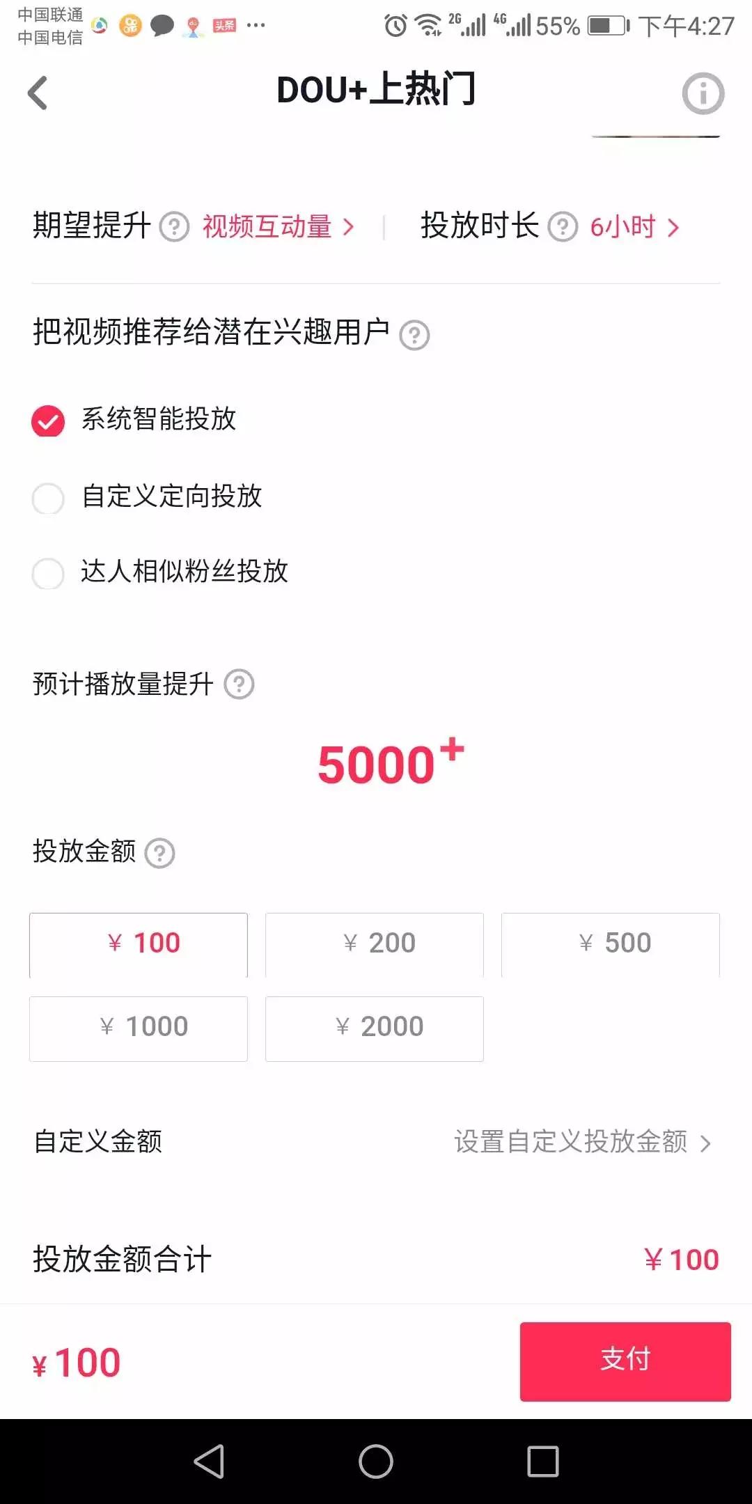 新手可操作60天抖音短视频变现20000+揭秘零成本水果电商赚钱玩法!