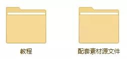 2019年淘宝美工大神操作 从入门到精通全套PS抠图教程分享!