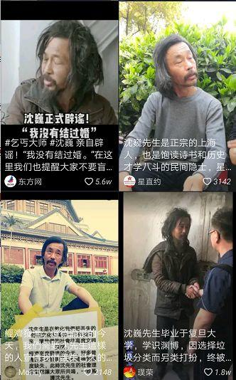 起点中文网涉黄整改、三节课获腾讯融资、虎牙进军海外... | 自媒体一周热点