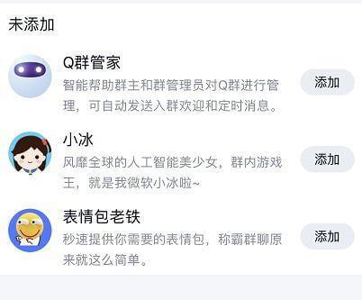 大更新之后的QQ会比微信好用吗?