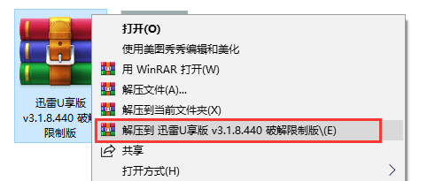 全民刚需的超强免VIP神器!安卓+iOS+PC三解锁版本齐送上!